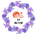 FPあいりす 熊本 ママFP 女性FP ファイナンシャルプランナー セミナー
